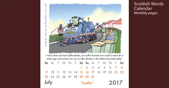 Scottish word illustrated calendar page - July 2017