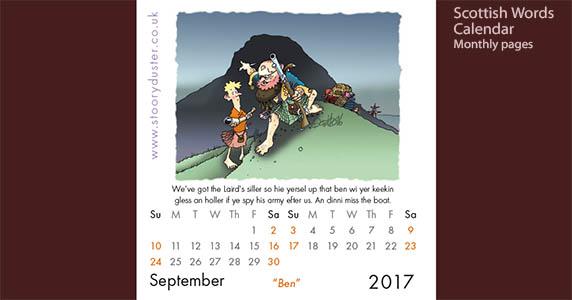 Scottish word illustrated calendar page - September 2017