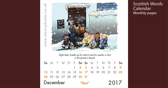 Scottish word illustrated calendar page - December 2017
