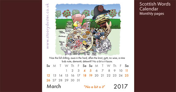 Scottish word illustrated calendar page - March 2017