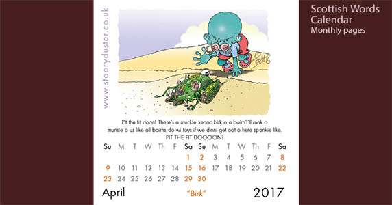 Scottish word illustrated calendar page - April 2017