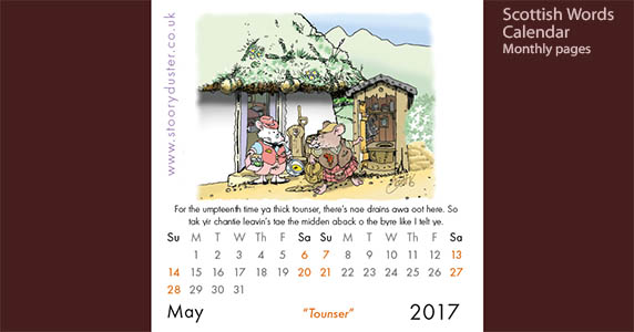 Scottish word illustrated calendar page - May 2017